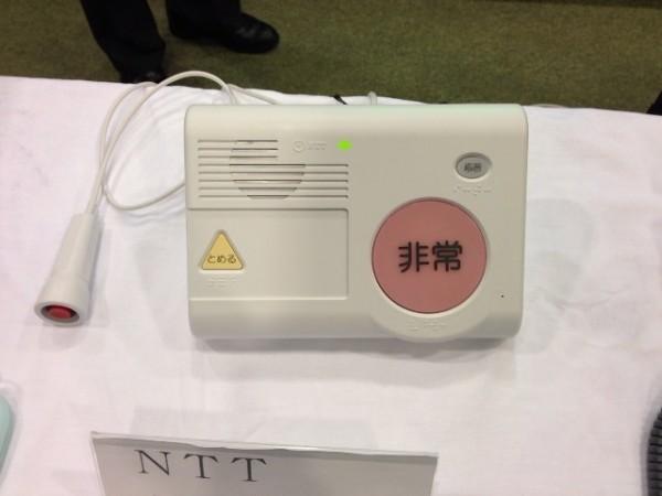 緊急通報装置と押しボタン