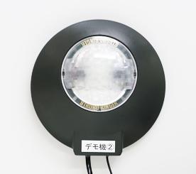 LEDストロボリンガーSTR-LTB2